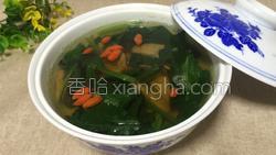 猪肝菠菜汤的做法图解26