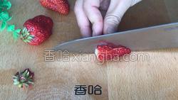 香酥草莓派的做法图解2