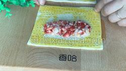 香酥草莓派的做法图解6