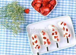脆皮香蕉草莓雪糕