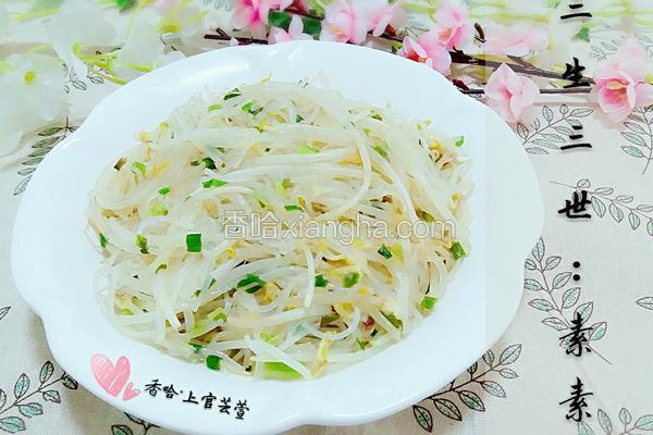 素素(清炒豆芽粉丝)