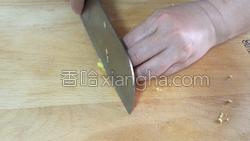 三鲜饺子的做法图解1