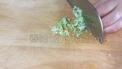 三鲜饺子的做法图解2