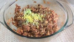 三鲜饺子的做法图解6