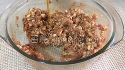 三鲜饺子的做法图解7
