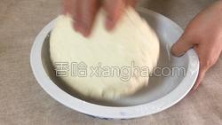 三鲜饺子的做法图解16