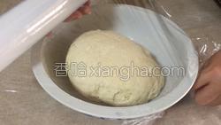 三鲜饺子的做法图解17