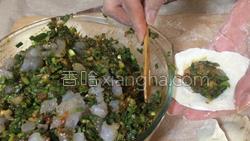 三鲜饺子的做法图解31