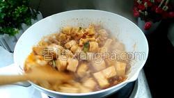 四川麻婆豆腐的做法图解24