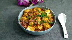 四川麻婆豆腐的做法图解29