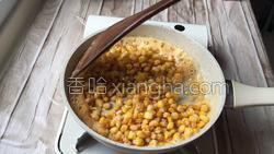 金沙玉米的做法图解16