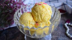芒果冰淇淋的做法图解12