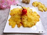 烤菠萝片的做法[图]