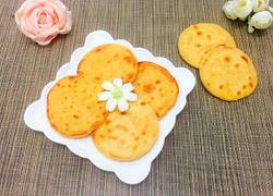 黄金玉米饼