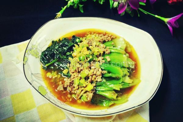 肉沫蒜香蚝油油菜