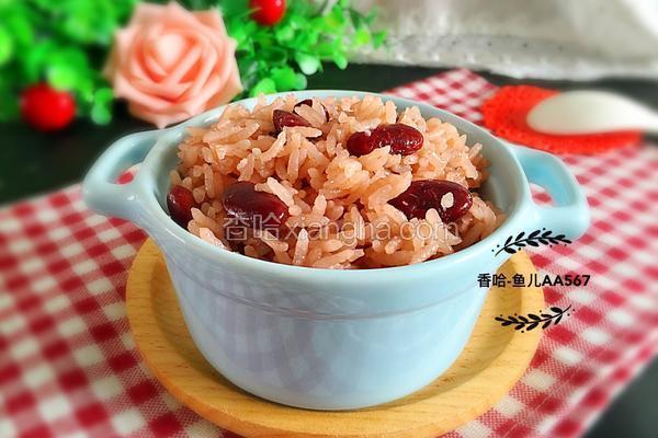大米芸豆饭
