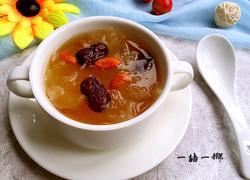 红枣银耳羹(电饭煲版)