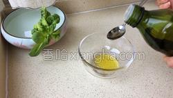 油醋汁蔬菜沙拉的做法图解4