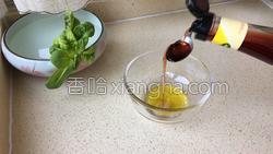 油醋汁蔬菜沙拉的做法图解5