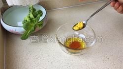 油醋汁蔬菜沙拉的做法图解6