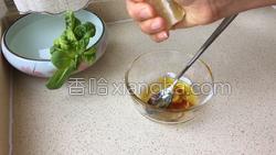 油醋汁蔬菜沙拉的做法图解8
