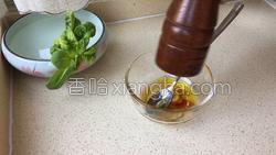 油醋汁蔬菜沙拉的做法图解9