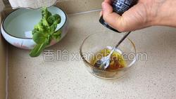 油醋汁蔬菜沙拉的做法图解10