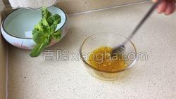 油醋汁蔬菜沙拉的做法图解11