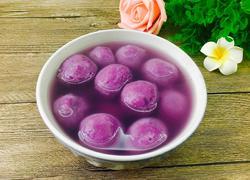 紫薯黑芝麻汤圆