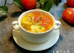 西红柿鸡蛋榨菜汤