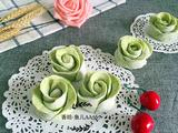 绿玫瑰花卷的做法[图]