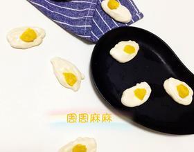 萌萌哒荷包蛋造型柠檬蛋白糖