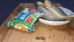 雪菜蒸黄花鱼的做法图解1