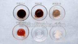 黑椒肥牛金针菇卷的做法图解10