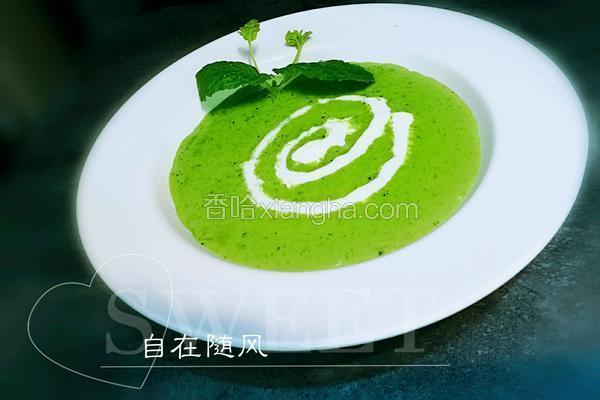菠菜奶油浓汤