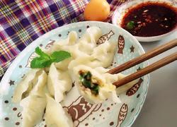 小葱芹菜肉饺子