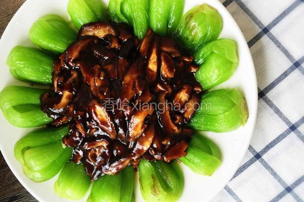 酱烧香菇油菜