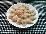 炸韭菜饺子的做法[图]