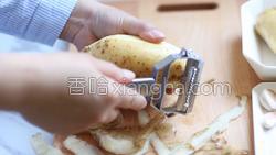 迷迭香烤土豆的做法图解5