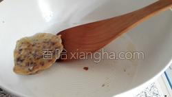 花生紫甘蓝煎饼的做法图解26