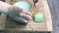 干贝蒸冬瓜的做法图解6