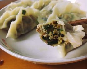 韭菜鸡蛋香菇豆干素饺