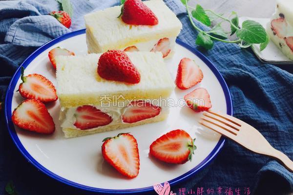 草莓奶油三文治