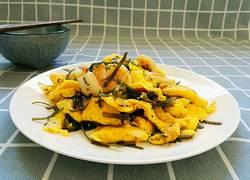 海带虾仁炒鸡蛋