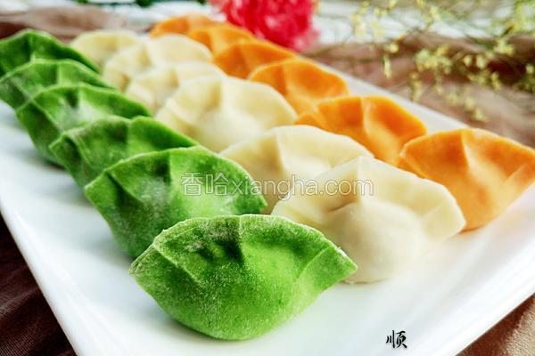 宝宝三色饺子