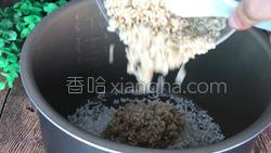 糙米燕麦饭的做法图解4
