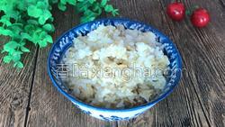 糙米燕麦饭的做法图解11