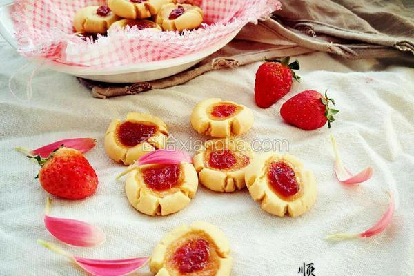 草莓酱玛格丽特