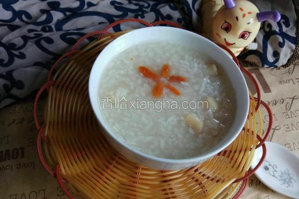 瑶柱糯米粥