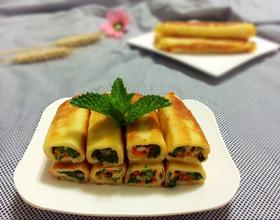香煎鲜虾蔬菜卷